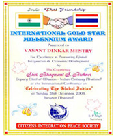 International Gold Star Millennium Award