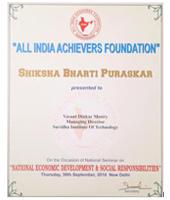 Shiksha Bharti Puraskar