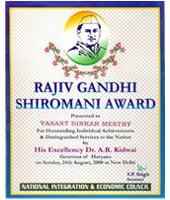 Rajiv Gandhi Award